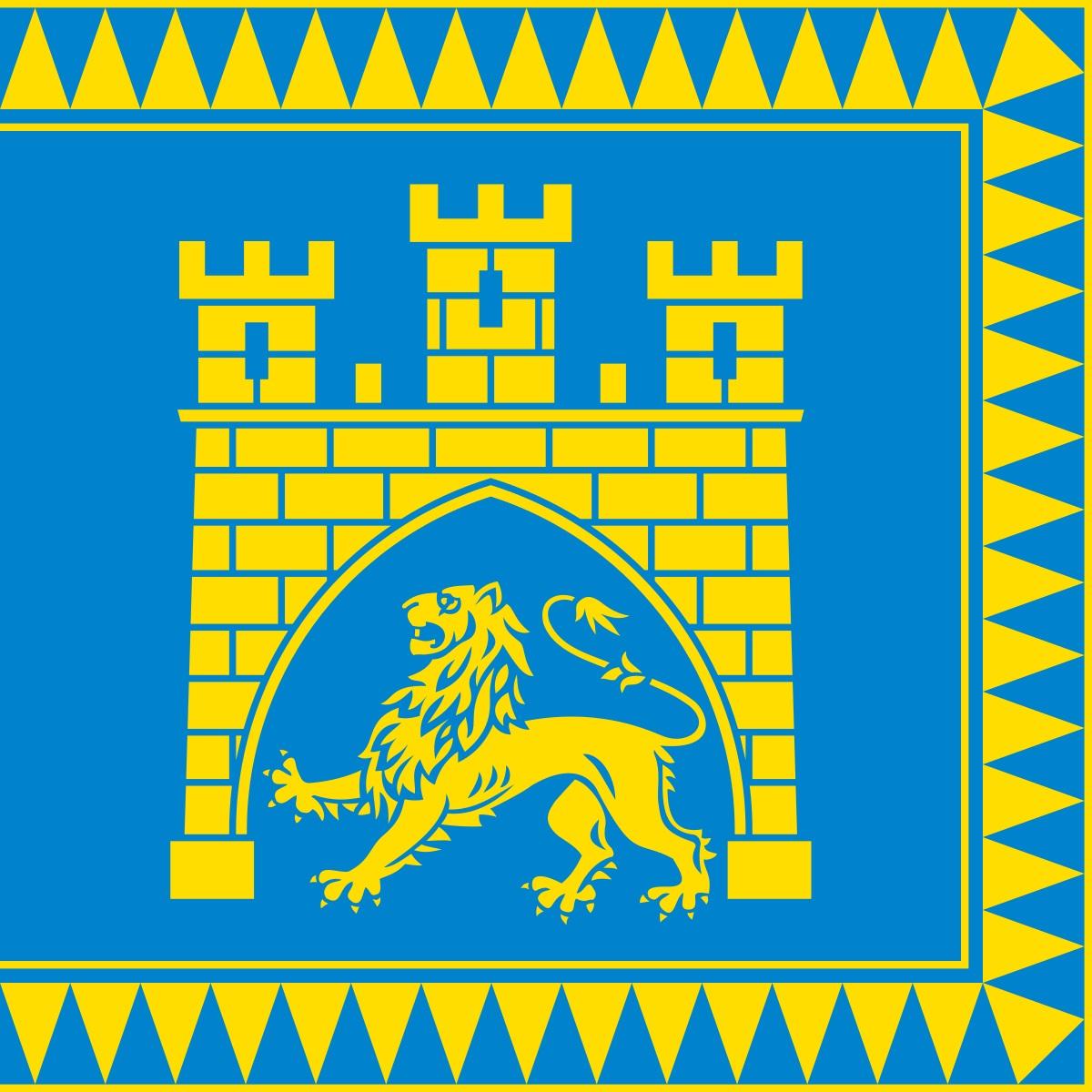 Bandiera Galizia
