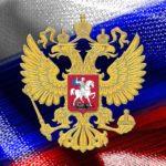 Russia, Putin, Beata Vergine Maria, KGB, Presidente